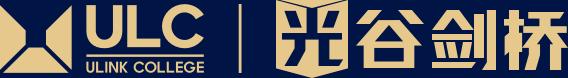武汉光谷剑桥国际高中